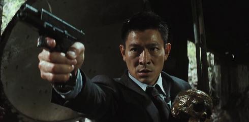 Blind Detective Trailer